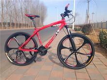 quadcopter frame merida mountain bikes  full suspensionmountain bike  carbon road frame   mountain bike  LT2.2(China (Mainland))