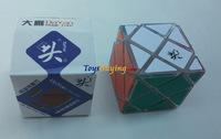 4x Dayan Dino Skewb dayan Four cube PVC sticker Free Shipping