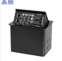 Multi-functional desktop information socket high quality hidden desktop socket /a lot of opportunities