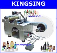 Semi-automatic Round Bottle Labeling Machine KS-51 + Wholesale + Free Shipping