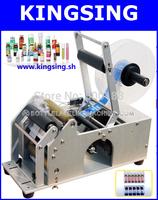 Semi-automatic Round Bottle Labeling Machine KS-50 + Wholesale + Free Shipping by DHL/Fedex