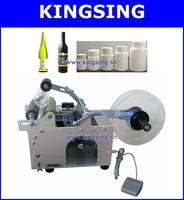 Round Bottle Label Applicator, Label Sticking Machine  KS-51 + Free Shipping by DHL/ Fedex