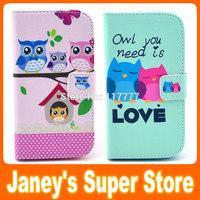 Lovely Cartoon PU Leather + TPU Wallet Case for MOTO G Cute Owl Flower Tower Desien Flip Cover