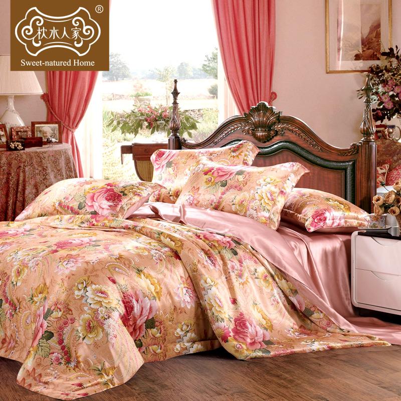 Travesseiro de seda conjunto de quatro peças cama de seda amoreira kit seda silk duvet cover cama(China (Mainland))