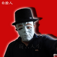 White face mask terrorist people Mid-Autumn festival performance of latex masked balls mask wholesale men and women