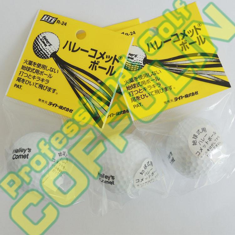 Original Smoke Golf Balls LITE Rainbow Opening Balls 1PC Free Ship(China (Mainland))