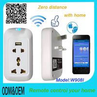 livolo adaptodor smart home automation Wifi Socket  and power adapter control via Smartphone