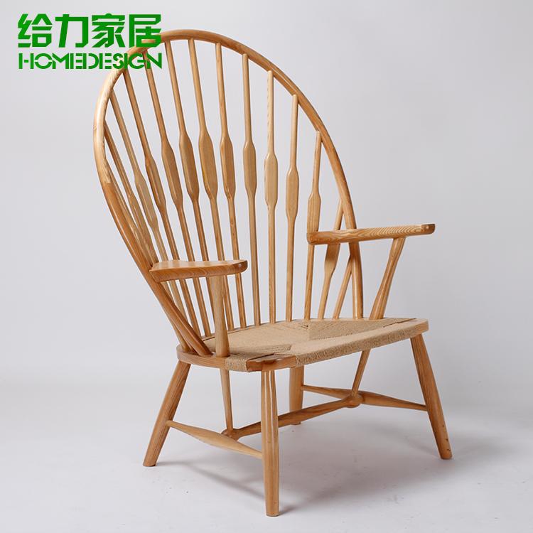 IKEA solid wood casual chair recliner chair European fashion designer peacock chair(China (Mainland))