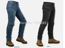 Джинсы  от Fashion Vtop для Мужчины, материал Полиэстер артикул 2028207909