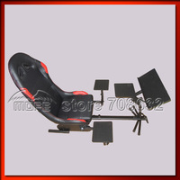 SPECIAL OFFER MOFE Racing Game Gaming Seat Flight Simulator For PC / PS3 / XBOX Video Game