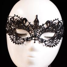 Vogue Lace Half Face Eye Mask Venetian Carnival Hollow Women Fancy Dress Ball(China (Mainland))