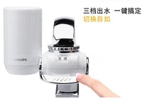 Household direct drinking kitchen faucet water purifier /water filter/ water filters WP3834  020