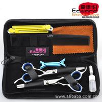 Edward barber scissors Hair scissors suit thin flat cut + cutting tools