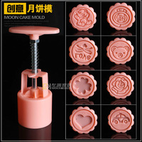 Moon Cake Tools Mould Manual Roast Moon Cake Mold 8 Motif Pink Circle Bakeware Cooking Tools Ferramentas Baking Tools For Cakes