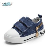 2014 new brand fashion low top zipper kids sport canvas shoes children's sneakers for girl boy size 21-25 sapato infantil menina