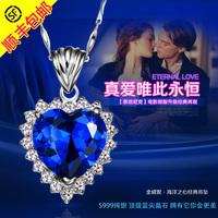 Silver necklace 999 pure silver female 999 fine silver pendant silver jewelry quality pure silver gem necklace
