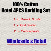 Wholesale 100% Cotton High Quality 4PCS Hotel Bedding Set Duvet Cover Set Bed Sheet Hotel Linen Queen King