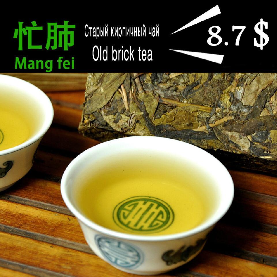 Чай Пуэр Mangfei 250 /pu erh cha [grandness] menghai v93 2007 701 yunnan menghai tea factory dayi taetea premium ripe puer pu er pu erh pu erh tuo cha tea 250g