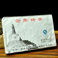 tea pu er tea Authentic Yunnan shen puer pu er brick 250g piece old puer tea