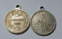 Medals 1826 1827 1828 silver-plated medaillen FREE SHIPPING