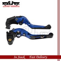 BJ-LS-001 Blue Motorcycle CNC Adjustable Folding Extendable Brake & Clutch Levers Set For suzuki bandit VL1500 Intruder GSXR750