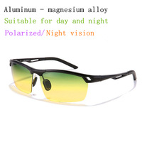 New 2014 men sunglasses polarized sunglasses cycling eyewear goggles suitable for day and night 8550