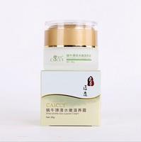 CAICUI  Korea Gold Snail Face Cream, Moisturizing Whitening Anti-aging Anti wrinkle snail shells slip supple Day Cream Face Care