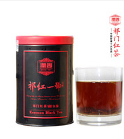 Promotion 2014 New Tea Before Spring First Class Maofeng KENNMUN Black Tea 180g Tinned Chinese Tea Free Shipping