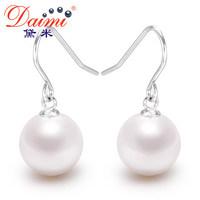 Fashion Women Classic 925 Sterling Silver Freshwater Pearls Drop Earrings 8-9mm 9-10mm