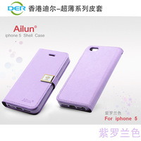high quality leather case for iphone 5s