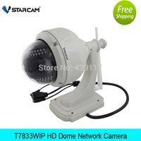Vstarcam T7833WIP P2P Plug and Play Outdoor PTZ WiFi 1MP HD 720P IP Camera Security with Pan/Tilt SD Card IR Cut free shipping