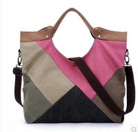K2 women's patchwork canvas bag big bag shoulder bag messenger bag handbag