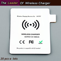 Wholesale Note 2 Receiver for Wireless Charging 20pcs A Lots Free Shipping