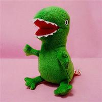 2014 New 22cm Peppa Pig Soft Plush Toys George Green Dinosaur Doll Hot