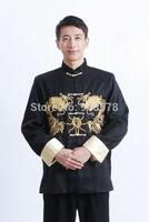 Free Shipping New Black burgundy green Chinese men's Dragon Kung FU jacket/coat:M--3XL