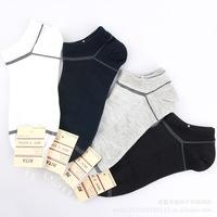 2014 Bestseller Men's All Cotton Boat Socks 4 colors Concise Design
