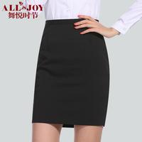 Spring women's bust skirt slim hip short skirt formal tailored skirt