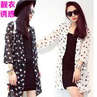 2014 summer women's medium-long plus size cardigan sun protection clothing female chiffon shirt