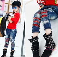 2014 autumn models girls flash sequined jeans pants harem pants trousers children