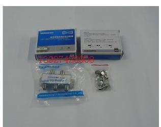 Head of a sub-four distributor, cable TV antenna splitter(China (Mainland))