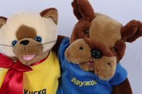 Russia will sing Russian songs duet dog toys exported to Russia