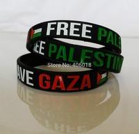 Newly designing & Hot selling Free Palestine Save Gaza bracelet  --- DH6761