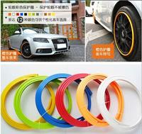 Automotive wheel rims protective ring protection tires scratch- proof anti-rub strip color bumper trim strip