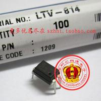 DIP optocoupler Lite import new original LTV-814 LTV814 compatible with PC814 DIP4
