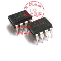 Line A2200 HCPL2200 HCPL-2200 professional light lotus full range DIP8