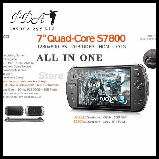 Портативная игровая консоль 3 S7800B android4.0 JXD HDMI , 7/2 g + 8 g 1280 * 800 игровая консоль sony playstation 4 slim с 1 тб памяти игрой destiny 2 cuh 2108b черный