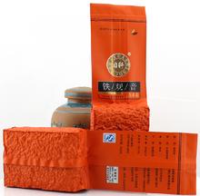 2014 Real Premium 1725 New Tieguanyin Original Flavor Anxi Tie Guan Yin Tea Chinese Fujian Oolong