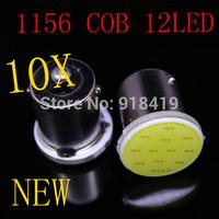 2014 New 10X 1156 12 LED COB Free shipping Chip Car LED Reverse Lights 12V BA15S COB Turn Signals Light P21W Tail Lamps White