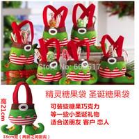 Wholesale 10Pcs/Lot  Elf Candy Bag Christmas Gift Bag Christmas Decoration Supplies Free Shipping