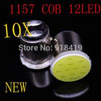 2014 New Arrival 10X 1157 12 LED COB Chip P21/5W Car LED Brake Lights BAY15D Car Rear Light Parking Lights White Free Shipping